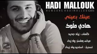 اغنية ساكن في بالي طيفك ياغالي -غناء الفنان -هادي ملوك