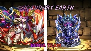 LEGENDARY EARTH - Ronia team - Puzzle and Dragons
