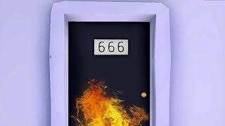 ДВЕРЬ 666
