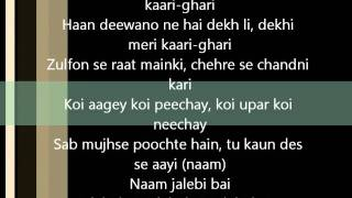 Jalebi bai lyrics song