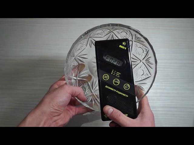 Конкурс видеосюжетов на тему Радиация. Никита Барило, г. Барнаул