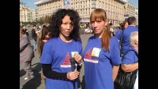 "Акция ко ""Дню сердца"" на Майдане Независимости"