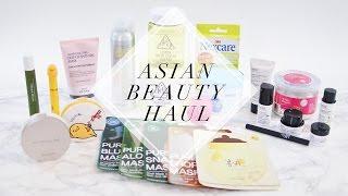 Korean and Japanese Makeup + Skincare Haul, asian beauty, korean beauty, japanese beauty