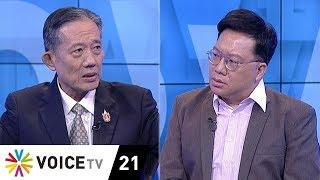Overview - อดีตประธานศาลฯ เสนอลดบทบาทกองทัพ ชี้ประเทศไทยต้องมีตัวเลือกมากกว่าประยุทธ์