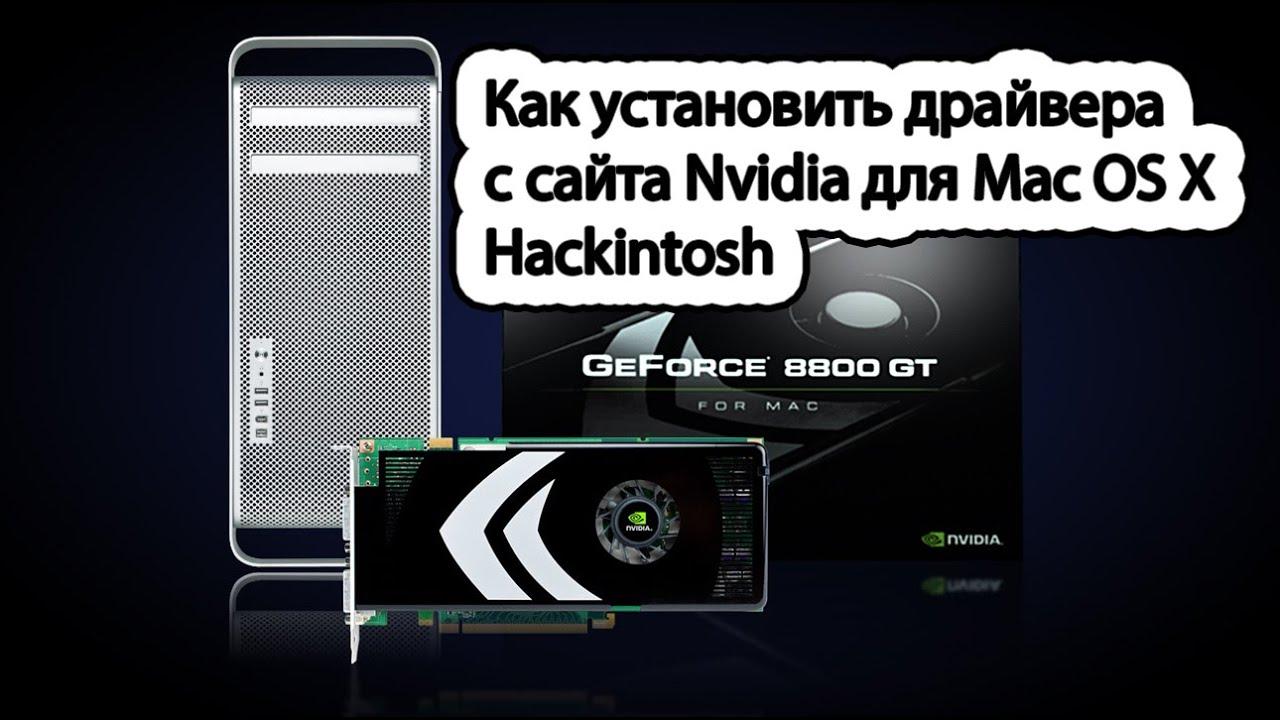 Программу mac os для vmware
