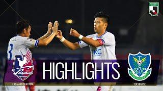 ファジアーノ岡山vs栃木SC J2リーグ 第29節