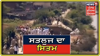 punjab flood news punjab latest news news 18 live