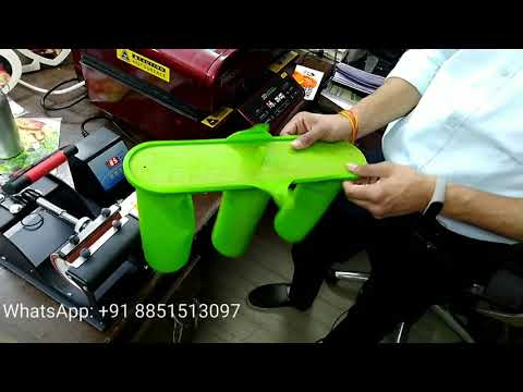 Sublimation Aluminium Sipper Bottle Printing With 3D Vacuum Machine And Mug Heat Press By Koncept