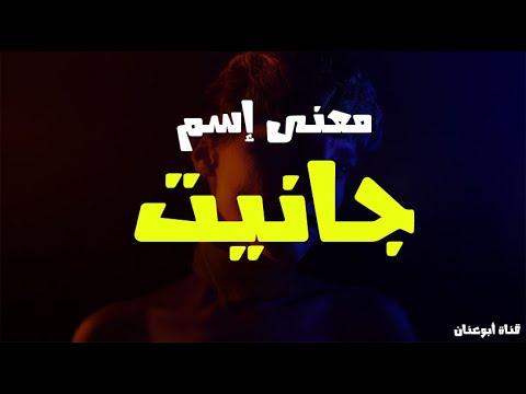 مكان التحميل معنى اسم فرات في اللغة العربية