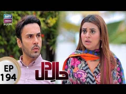 Haal-e-Dil - Ep 194 - ARY Zindagi Drama