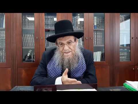 הגאון הגדול הרב יצחק ברדא שליט