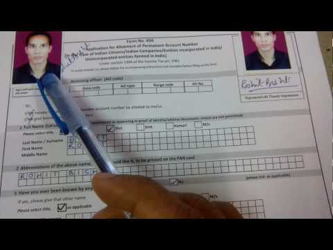How to fill Pan card form Offline