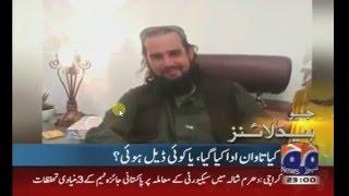 Geo News Headlines | Dr Farooq Sattar | 12:00 PM | 9 March 2016
