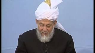Urdu Darsul Quran 29th Jan 1998