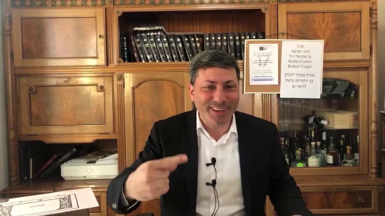 Maximillian Shemesh: Daf Yomi Shabbos Daf 51 By R' Eli Stefansky