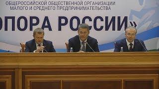 UTV. Радий Хабиров пообещал разорвать все кланы, которые мешают бизнесу