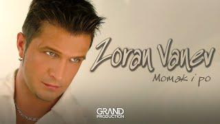 Zoran Vanev - Monika - (Audio 2004)