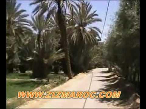 aghani errachidia
