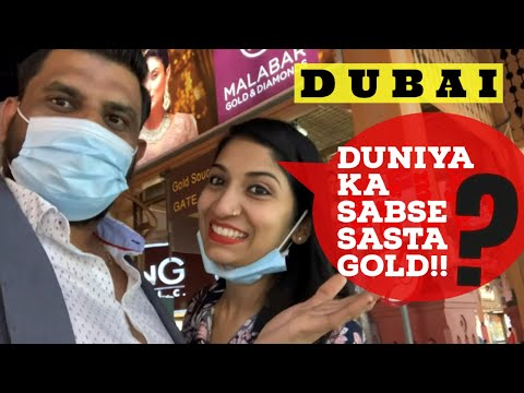 Shopping For Gold With My Wife! Dubai's Gold Market 2021 🔥🔥 How to purchase Gold in Dubai🔥🔥
