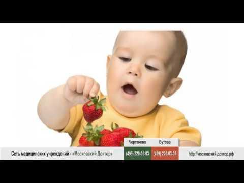 Аллергия на клубнику: симптомы, лечение, фото