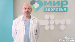 Все промо-ролики с врачами (Мир здоровья, 2021)