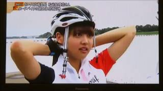 Jcomチャンネル デイリーニュース2017年8月21日号 彩湖公園 #まつもと...
