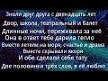 Carla 39 S Dreams Треугольники Lyric Video mp3