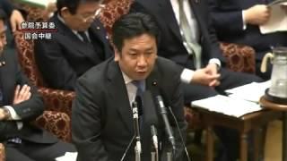 110304 林 芳正 参議院予算委員会