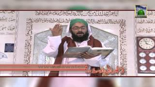 Madani Phool 19 (Madani Inamat) - Namaz e Chasht Ka Sawab