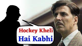Gold Song Launch पर Reporter के सवाल पर  Troll हुए Akshay