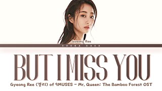 Download Gyeong Ree (9MUSES) - 'But I Miss You' (Mr. Queen: The Bamboo Forest OST) Lyrics (Han/Rom/Eng)