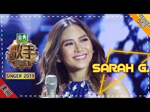 Sarah Geronimo joins Singer 2018 China l FANMADE VIDEO