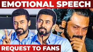 Suriya's Request To Fans at Thambi Audio Launch