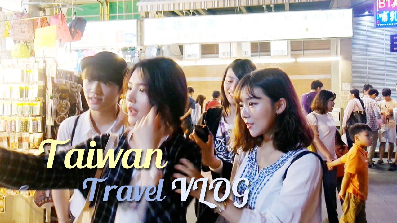 [ENG]대만 여행 기록! Taiwan travel VLOG | 또아VLOG