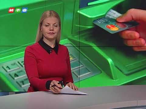 ФАС предлагает отменить комиссию за обналичивание денег