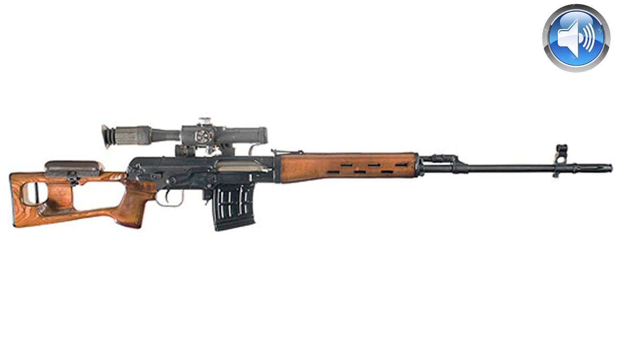 Dragunov Sniper Sound Effects Single Shot 1 I Rifle Effect One