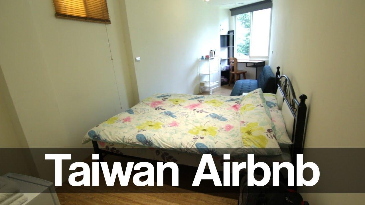 Taiwan Airbnb – Gongguan