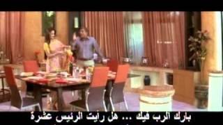 Vivah – 2/14 – Bollywood Movie With Arabic Subtitles – Shahid  …