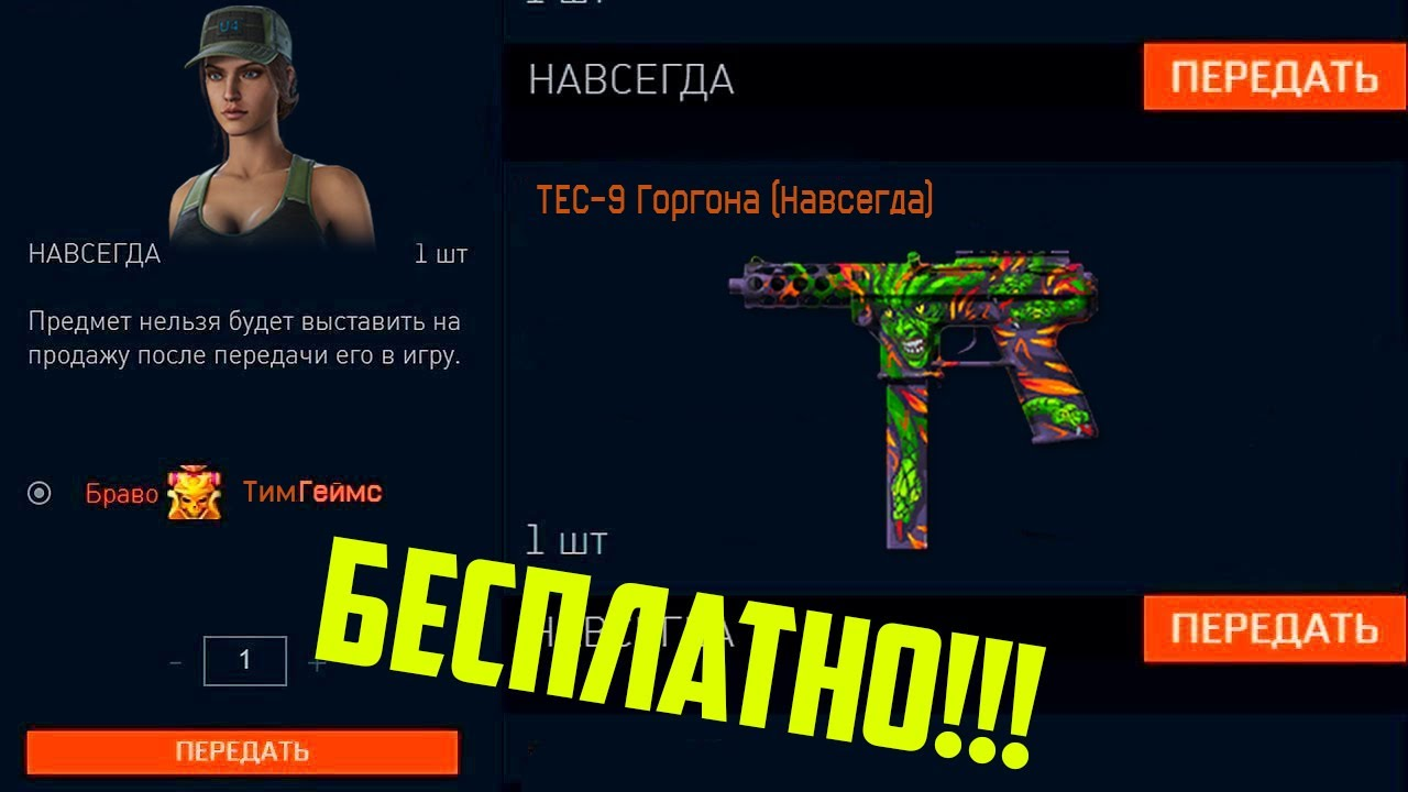 Игровой автомат Резидент в казино Вулкан Старс. Выиграл с 700 рублей!