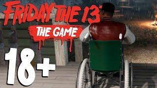 ИНВАЛИД ПРИТВОРЩИК - Friday 13th The Game (пятница 13 игра на русском) #93