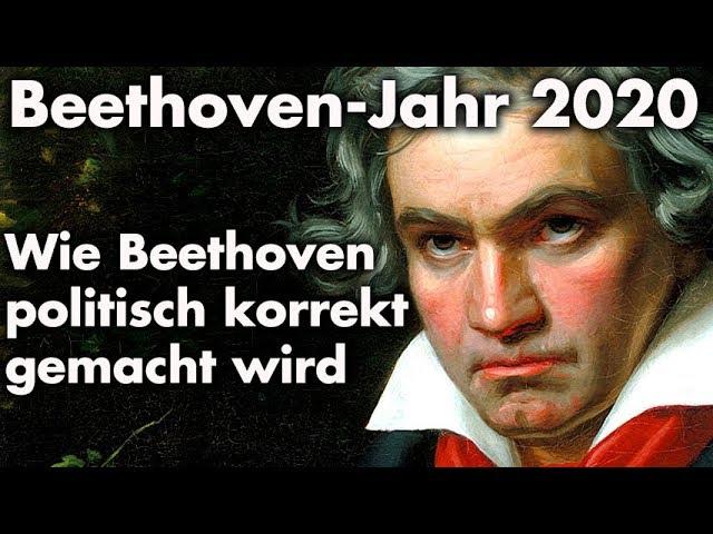 Propaganda zum Beethoven-Jahr 2020 | Dr. Gottfried Curio