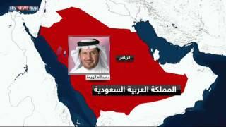 مساعدات سعودية للشعب السوري