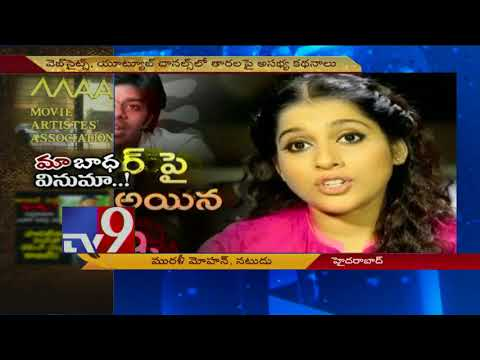 Tollywood Vs Social Media || Fake News Videos || TV9