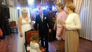 "Свадьба Ольги и Александра в ресторане ""Сказка"" 26.09.13"