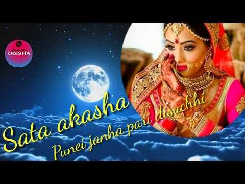 Odia Romantic Song    Sata meghara Odhani Tani    Whats app status videos ODISHA   