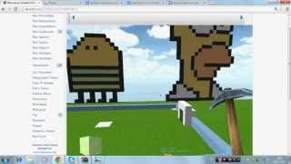 Как сделать фигуры в копателе онлайн?.avi(Упс(Скайп на время закрыт((, 2012-12-09T16:23:05.000Z)