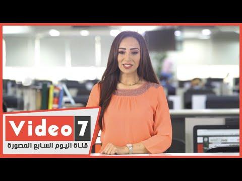 نشرة أخبار اليوم السابع: ماذا فعلت الحكومة لمواجهة كورونا فى 100 يوم  - نشر قبل 10 ساعة