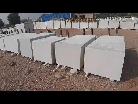 KISHANGARH marble mandi,wholesale marble dealer 917023446505