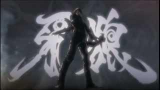 牙狼<GARO>~苍哭ノ魔竜 SOUKOKU NO MARYU(そうこくのまりゅう)~ Teaser