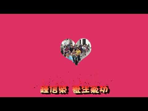 108/10/30 (三) 體適能運動&養生太極拳